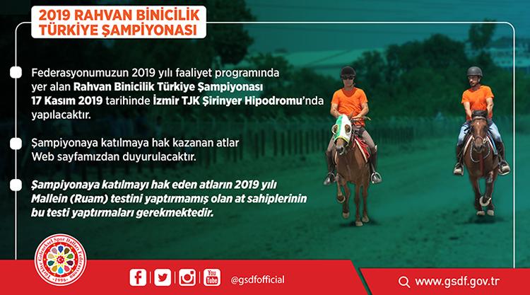 2019 Rahvan Binicilik Türkiye Şampiyonası