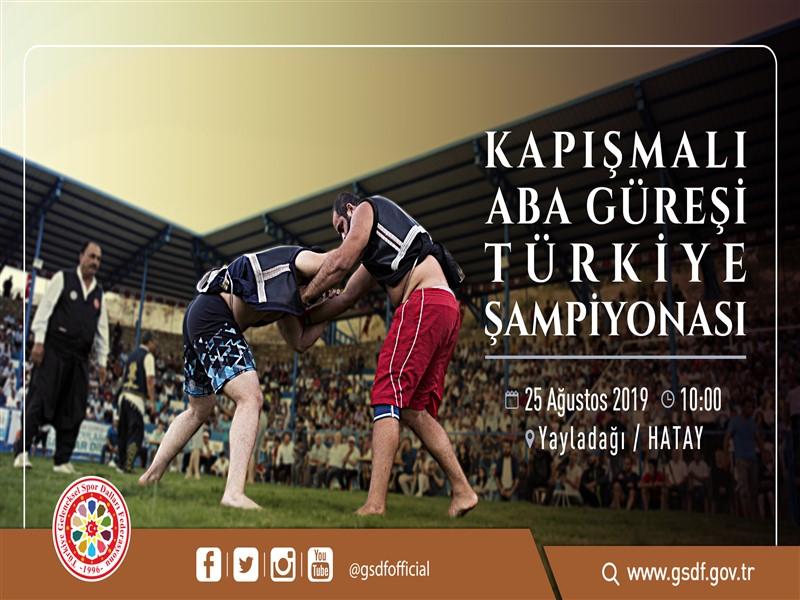Kapışmalı Aba Güreşi Türkiye Şampiyonası