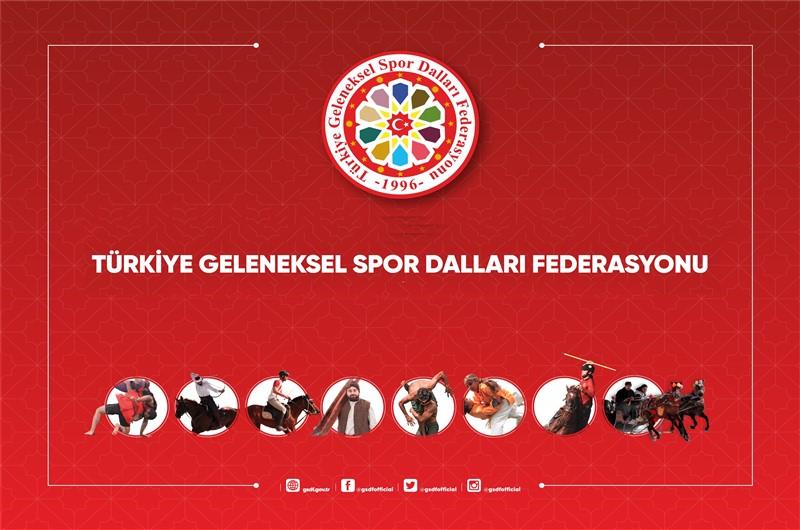 GSDF TV